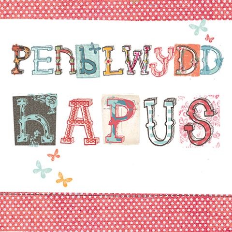 Paintbox greeting cards car002 welsh language greeting card text m4hsunfo